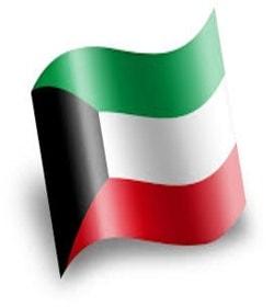 عقاب الكويت